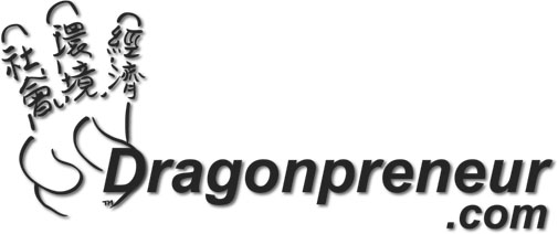 Dragonpreneur dot com 3-bottom-line hand logo in Chinese